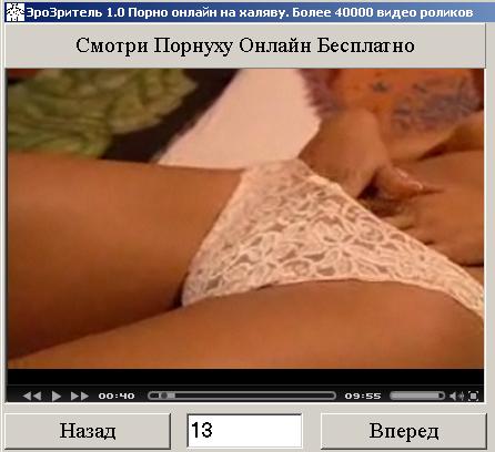 seksi-fotki-porno